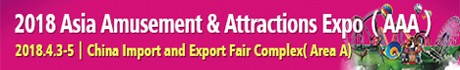 Circus Promoters Ltd is Official media partner of Asia Amusement and Attractions Expo 2018