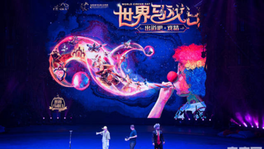 World Circus Day with Urs Pilz at Chimelong International Ocean Tourist Resort