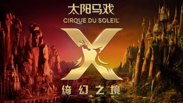 Cirque du Soleil cancels shows in China, due to coronavirus concerns