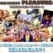 Clown family Pleasure-B
