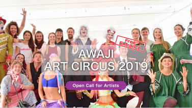 Open Call for Artists/Performers