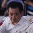 Wanda rebuffs rumours its chairman Wang Jianlin had been barred from leaving China
